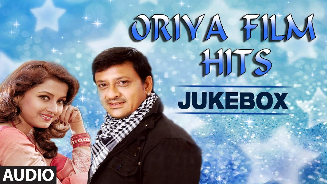 Odia Songs Mp3 Oriya All Music