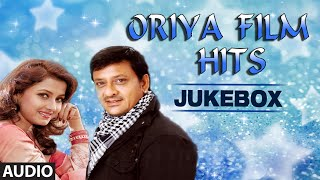 Oriya Film Hits | Audio Jukebox | All Time Hits Oriya Songs