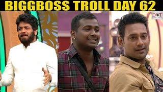 Bigg Boss 3 Telugu Troll Day 62 | Bigg Boss Trolls | Dot Entertainment