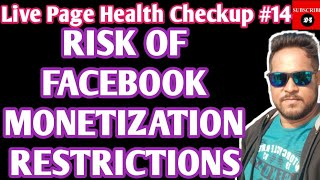 How to monetize facebook page if artificially distributed content | risk of monetisation restriction