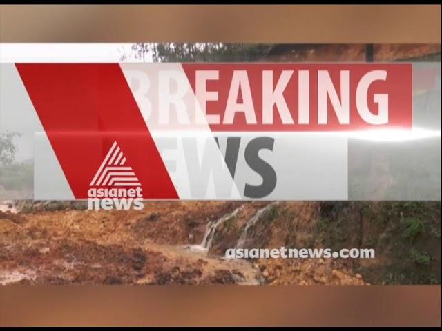 Landslide in Erattupetta | ഈരാറ്റുപേട്ടയില് ഉരുള്പൊട്ടല്