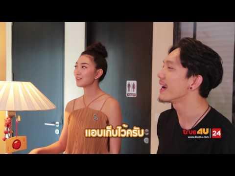ซุปตาร์พาทัวร์ - ( POTATO) Full Episode 20 Official by True4U