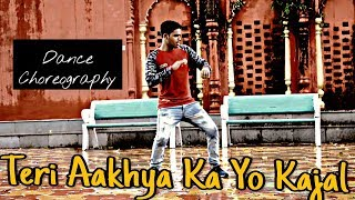 Teri Aakhya Ka Yo Kajal | Dance Choreography By Prince Ka Pitara | Haryanvi Video Song 2018