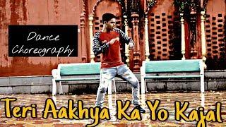 Teri Aakhya Ka Yo Kajal | Dance Choreography By Prince Ka Pitara | Haryanvi Video Song 2018