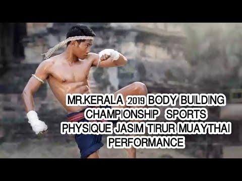 MR.KERALA 2019 BODY BUILDING CHAMPIONSHIP  SPORTS PHYSIQUE JASIM TIRUR MUAYTHAl  PERFORMANCE