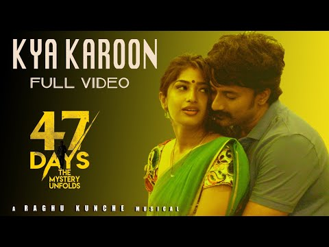 Kya Karoon Full HD Video Song 2160p |  Satya Dev, Raghu Kunche