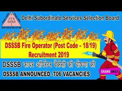 Delhi Fire Operator Notification DSSSB Fire Operator Post Code 18 19 Recruitment 2019