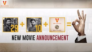 Gopichand & Maruthi New Movie Announcement | #Gopichand29 | #Maruthi10 | UV Creations | GA2 Pictures