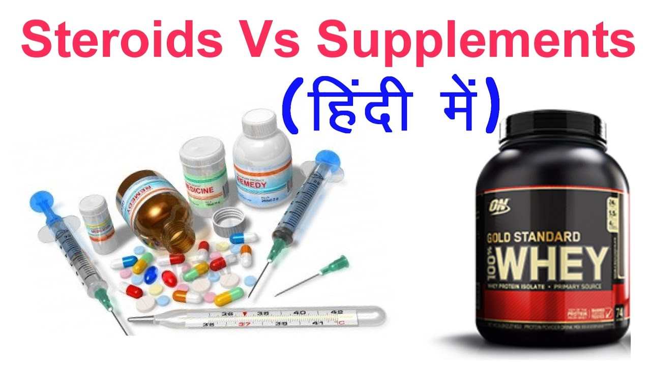 Is steroid a supplements keloid steroid injection cost uk