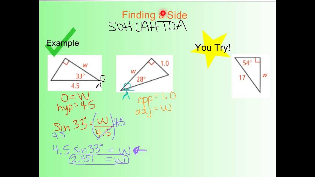 8-3 Trigonometry - YouTube