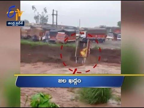7 PM | Ghantaravam | News Headlines | 18th August 2019 | ETV Andhra Pradesh