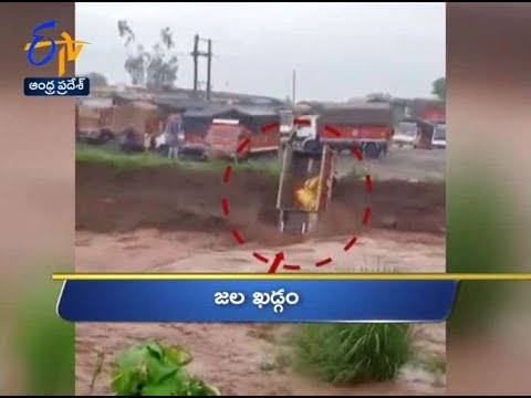 7 PM   Ghantaravam   News Headlines   18th August 2019   ETV Andhra Pradesh