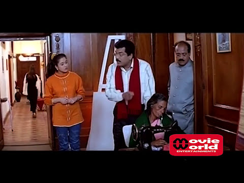 Malayalam Comedy Movies 2016 Full Movie New # Malayalam Comedy Scenes 2016 # Mukesh Comedy Scenes