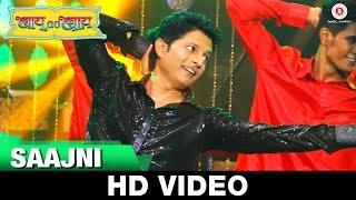 Download Hindi Video Songs - Sajni - Bai Go Bai | Abhijeet Kosambi | Vijay Patkar, Nirmiti Sawant, Nayan Jadhav & Shital Phatak