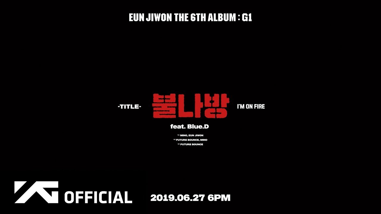 EUN JIWON - '불나방 (I'M ON FIRE) (Feat. Blue.D)' CONCEPT TEASER
