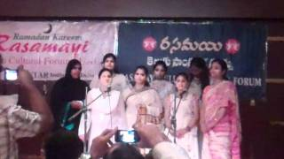 yegire trivarna jhanda (Sare jahan se accha in Telugu)