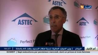 إستثمار: شراكة جزائرية أمريكية لإطلاق منتج ASTEC في السوق الجزائرية