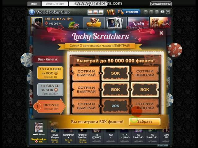 Бесплатные деньги в онлайн казино