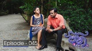 Pini | Episode 45 - (2017-10-23) | ITN Thumbnail