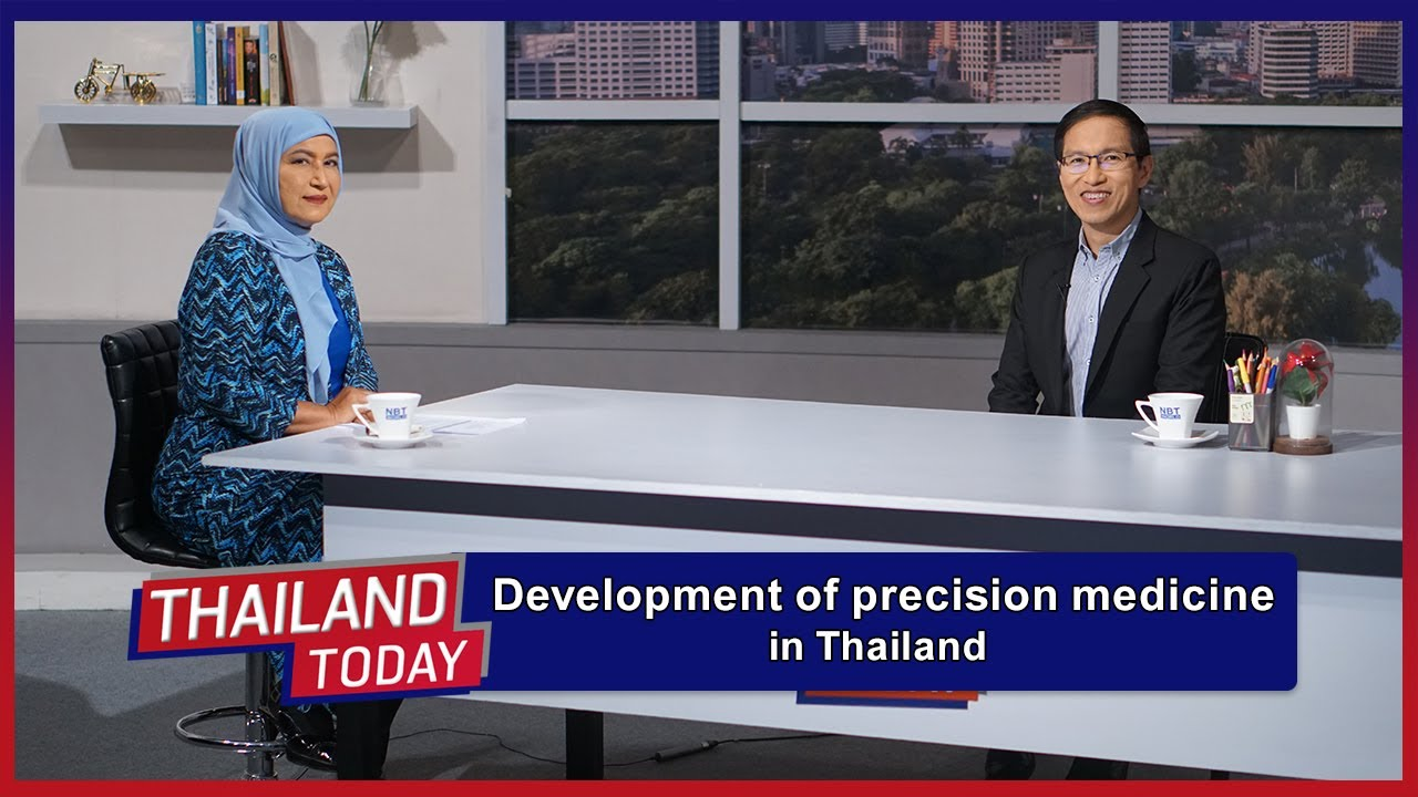Thailand Today2020 EP178 : Development of precision medicine in Thailand : Dr. Manop Pithukpakorn