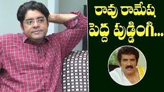 Actor Srikanth Iyengar Comments on Rao Ramesh   Srikanth Iyengar interview   Friday Poster