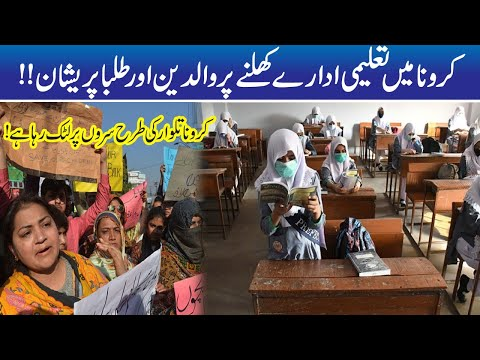 Parents & Students Worried Over School Reopening During Pandemic