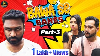 Bawa Se Bahes Part-3 | Abdul Razzak | Hyderabadi Comedy | Golden Hyderabadiz Latest Funny Videos