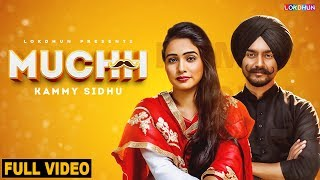 Latest Punjabi Songs 2018 : Muchh | Kammy Sidhu | Lokdhun Punjabi