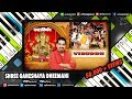 Download Shree Ganeshaya Dheemahi (Viruddh) - Piano Notes MP3 song and Music Video