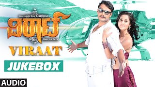 viraat jukebox    viraat full songs    challenging star darshan thoogudeep isha chawla