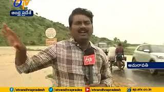 Kotella Vagu wipes out Farm Yields at Capital Area | Amaravathi