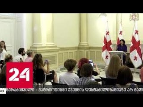 Смотреть Из уважения к грузинскому народу: Путин против санкций, несмотря на решение Госдумы - Россия 24 онлайн