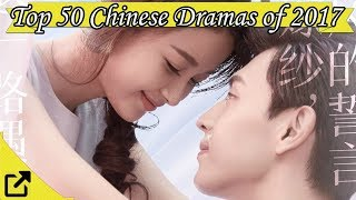 Video Top 50 Chinese Dramas of 2017 (New Only) download MP3, 3GP, MP4, WEBM, AVI, FLV April 2018
