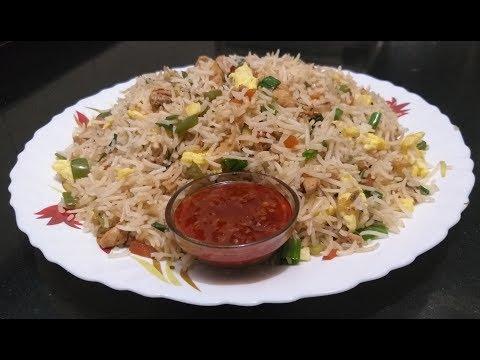 चिकन फ्राईड राइस    Chicken Fried Rice By Deeps Kitchen Marathi