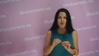 Тайская косметика Нежно малиновый Тинт пигмент для губ(, 2016-06-25T04:36:55.000Z)