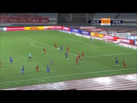 中超第20轮,上海上港vs河南建业 CSL Round 20,Shanghai SIPG vs Henan Jianye