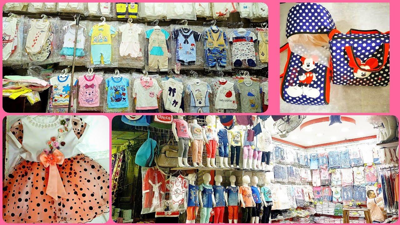 لبس الاطفال بيبدا ب 15ج فى الموسكى حديث الولاده وفستان سوريه ب 75ج بيبيع اقل من سعر الجمله😱😱