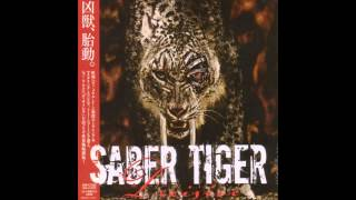 Saber Tiger - Decisive - Painted Red