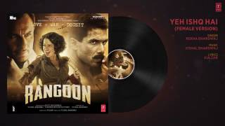 Yeh Ishq Hai Female Version Full Audio  Rangoon  Saif Ali Khan Kangana Ranaut Shahid Kapoor