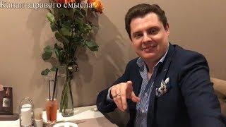 Е. Понасенков и Анна Шатилова напевают песни и арии после отмечания Дня рождения Евгения!