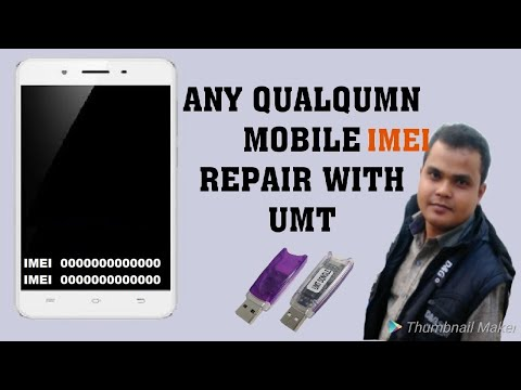 Vivo 1610 Demo Fix - cinemapichollu