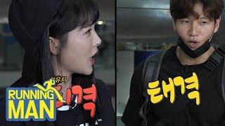"Kim Jong Kook ""Do you like me or just black outfits?""  [Running Man Ep 406]"