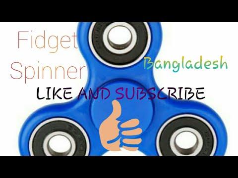 Fid spinner in Bangladesh