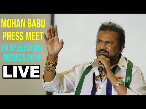 Mohan Babu Press Meet Live   AP Election Results 2019   hmtv