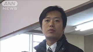 丸山議員「憲法違反であるとは到底いえない」と主張(19/06/04)