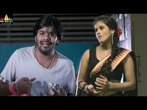 Enduko Emo Movie Sudigali Sudheer Comedy | Latest Telugu Scenes | Sri Balaji Video