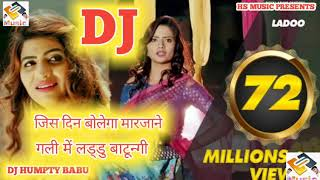 जिस दिन बोलेगा Tu Jis Din bolega Marjani Gad Mein Laddoo batungi Ladoo Sonika Singh New Haryanvi DJ