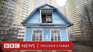 Соседи поневоле: история старой дачи, которую хочет задавить новостройка