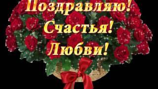 C Днём Рожденья, дорогая дочушка