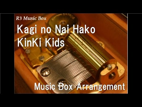 Kagi no Nai HakoKinKi Kids Music Box